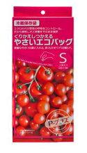 野菜保存袋P-プラス(S)