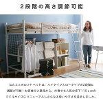 ロフトベッドハイタイプミドルタイプシングルシステムベッドパイプベッドベッド
