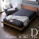 ベッド ベッドフレーム 北欧風 ウォールナット ウォルナット ダブル すのこベッド マットレス対応 ダブルベッドフレーム ベット フレーム モダン ロータイプ フレームのみ