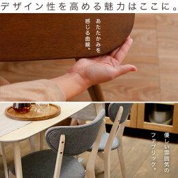 ダイニングテーブル幅140cmダイニングセット5点セットセット4人掛け5点ダイニング木製チェアテーブルファミリーシンプル