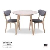 ダイニングテーブル 3点セット 幅90cm ダイニングテーブルセット ダイニングセット 2人掛け 丸テーブル 天然木 ラウンドテーブル グレー 新生活