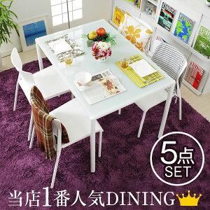 ダイニングテーブルセット ダイニングセット ダイニングテーブル ガラス 4人掛け ガラステーブル ホワイト 白 ブラック おしゃれ 4人 5点セット 食卓テーブル 食卓 テーブル セット 食卓椅子