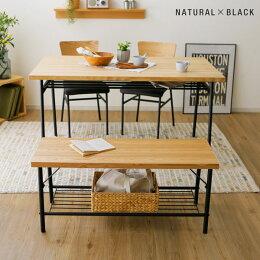 ダイニングテーブルダイニング5点セットダイニングテーブルセット135cm幅ダイニングセットダイニングテーブル5点セット4点セットベンチダイニングセットテーブルチェア食卓送料無料