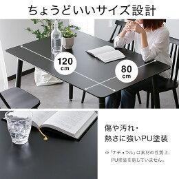幅120cmダイニングテーブル5点セット