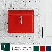 クーポン 郵便受け ボックス