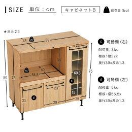 キッチン収納レンジ台キッチンカウンター