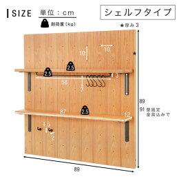 キッチン収納バックパネル