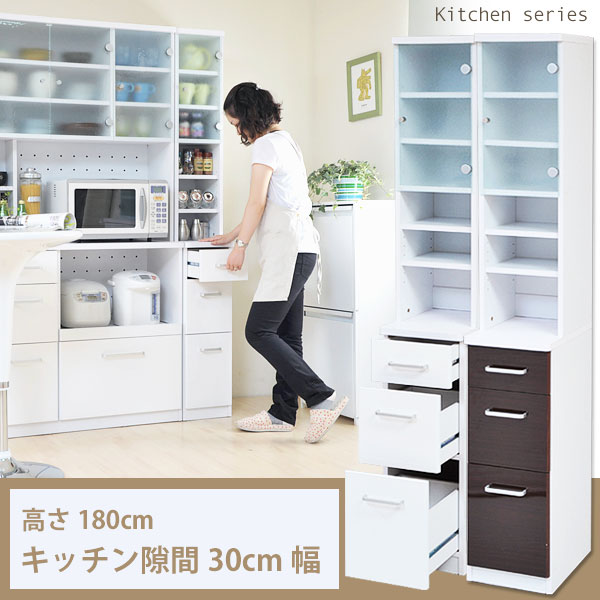 J K Kitchen Cabinets: 【楽天市場】[クーポンで1000円OFF 9/30 20:00~10/5 1:59] 【送料無料】 モダンキッチン