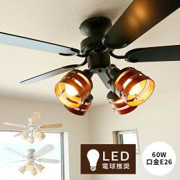 シーリングファンライト照明器具天井照明