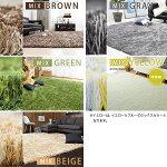 ラグホットカーペット対応洗えるラグマット滑り止めシャギーラグセンターラグ絨毯ダイニングラグウォッシャブル長方形[S:130×190cm]送料無料