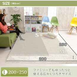 melro-l-top03-size.jpg