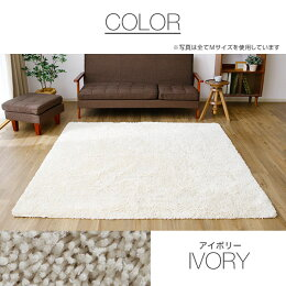 ラグ/ラグマット/カーペット/グリーン/絨毯