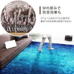 ラググラデーションラグ200×250厚手カーペットシャギーラグラグマット滑り止めじゅうたんセンターラグ絨毯夏夏用楽天通販北欧家具との相性◎家具