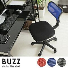 オフィスチェア オフィスチェアー メッシュ デスクチェア パソコンデスクに最適 パソコンチェア...
