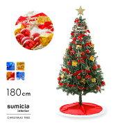 クーポン クリスマスツリー オーナメント オーナメントセット クリスマス イルミネーション