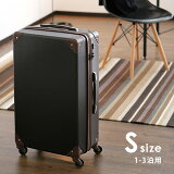 スーツケース Sサイズ 幅38cm 奥行20cm 高さ54cm 32L キャリーケース 旅行カバン キャリーバッグ トランク 旅行カバン カギ付き TSA トランク 渋い クール 新生活