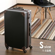 スーツケース キャリー キャリーバッグ トランク