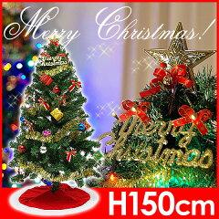 クリスマスツリー ツリー LED(150cm)【数量限定】 セール SALE %OFF ひとり暮らし ワンルー...