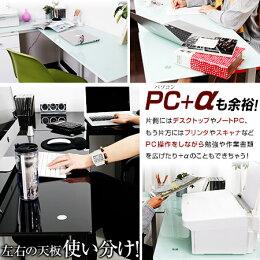 デスクパソコンデスクガラスデスクスチールチェスト付き机L字型シンプル勉強机学習デスクパソコン台