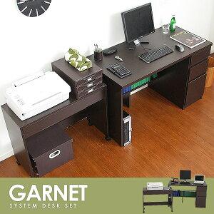 パソコン プリンター チェスト オフィス
