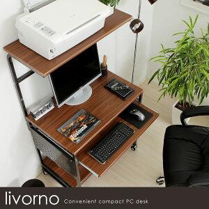 パソコン オフィス キーボード スライダー プリンター