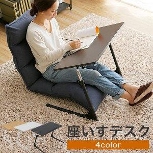 パソコンデスク デスク 木製デスク PCデスク 学習デスク ナイトテーブル スチール 69cm幅 机 勉...