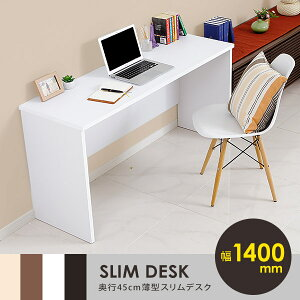 クーポン オフィス パソコン コンパクト シンプル