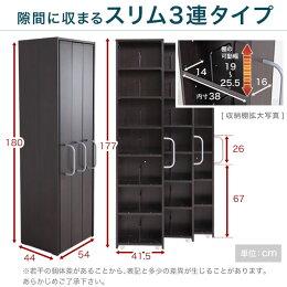 【3連】シェルフ本棚(CDラックDVDラックブックラック)ウッドラックメタルラック収納棚シンプル【送料無料】送料込み