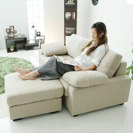 シンプルデザインのコンパクトサイズ2人掛けのオットマン付カウチソファ