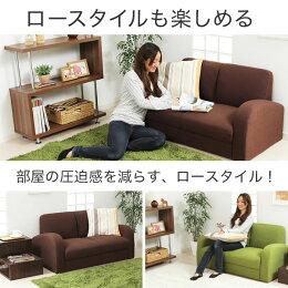 一人暮らしのお部屋にも置ける2人掛け小さめコンパクトソファ