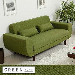シンプルデザインのワンルームや1人暮らしの部屋にも置けるコンパクトなおしゃれソファ