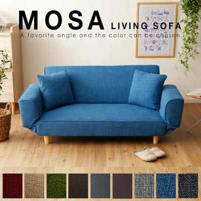 一人暮らし用のソファベッド
