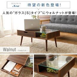 ローテーブルセンターテーブルテーブル木製ガラス棚リビングテーブル収納棚長方形ディスプレイ