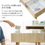 ローテーブルセンターテーブルテーブル木製ガラス棚リビングテーブル収納棚長方形ディスプレイ送料無料新生活