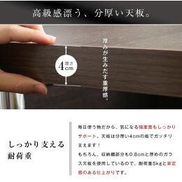 センターテーブルテーブル木製ガラスリビングテーブル