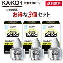 KA・KO・I 取替えボトル