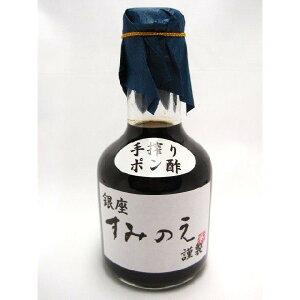 【すみのえ特製】手搾りポン酢(180cc)