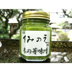 【すみのえ特製】木の芽味噌(145g)