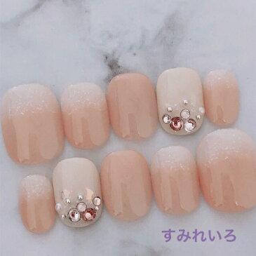 ネイルチップ つけ爪 デザイン ブライダル かわいい ショート シンプル ロング 成人式 和装 プレゼント 母 nail 短い 小さい 大きい爪 ベリーショート ちび爪 ウェディング 結婚式べージュピンクアイボリーストーンホロネイル