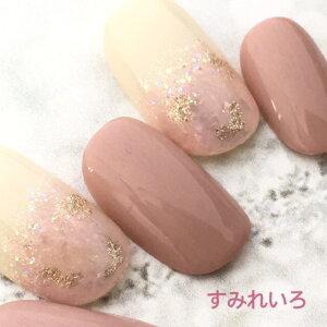 ネイルチップ つけ爪 デザイン かわいい ショート ロング シンプル 成人式 nail プレゼント 母 短い爪 小さい爪 大きい爪 ベリーショート ちび爪 結婚式 ウェディング 付け爪 ジェルネイル●スモーキーピンク ピンククラッシュホロ