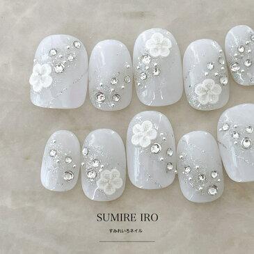 ネイルチップ ブライダル つけ爪 デザイン かわいい ショート ロング 短い爪 小さい爪 大きい爪 ベリーショート ちび爪 結婚式 ウェディング 付け爪ジェルネイル●ホワイト白無垢フラワー