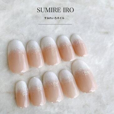 ネイルチップ|ミルクティベージュグラデーション短い爪ベリーショートからロングチップのつけ爪選べるサイズでぴったりネイルジェルネイルでワンランク上のチップを是非!シンプルなデイリー・オフィスデザインネイル!