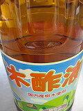 国産木酢液1.8L
