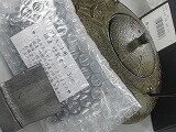 南部鉄急須 平型草花0.6L 竹炭5枚付