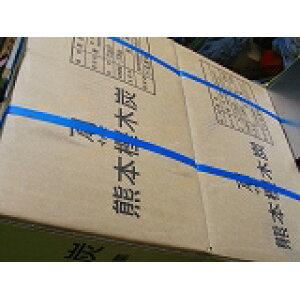 Geschnittene Holzkohle, Kumamoto schwarze Holzkohleeiche 10 kg x 2 (Set 20 kg verkauft) Herd, Kohlenbecken, Herd, weniger Rauch, Verwendung in Innenräumen