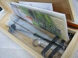 焼き入れ火箸、明珍、4本で風鈴に、焼き入れ火箸、19世紀頃(甲冑師の一族名高い)焼き入れ火箸