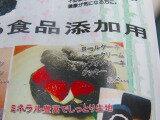 竹炭パウダー、着色15ミクロン、80g、お試し限定品、国産竹炭を国内ミルで粉砕
