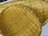 竹ザル楕円大・小2枚セット大59cm、小46cm浄水竹炭20枚付竹ひごに厚みがあるので堅牢で丈夫な竹ザルです。水切りが良くて丁寧なこだわりの作りで日本の職人の冴えた技です