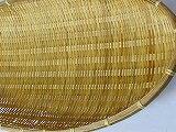 竹ザル楕円小2枚セット小46cm浄水竹炭20枚付竹ひごに厚みがあるので堅牢で丈夫な竹ザルです。水切りが良くて丁寧なこだわりの作りで日本の職人の冴えた技です。