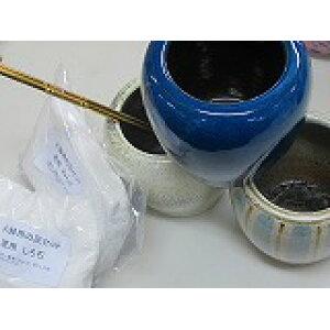 Shigaraki वेयर ब्रेज़ियर 3 टुकड़े मूल रंग 3 रंग - एक नीचे Nendo 1kg नीचे रेत 1kg पीतल आग चीनी काँटा 5 साफ बांस की लकड़ी का कोयला शामिल